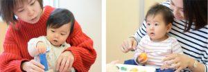 京都で幼児教室を探すなら?幼児教室の選び方3つのポイント♪