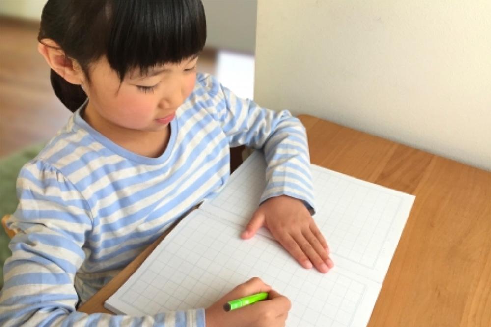 コロナで変わる環境!自宅で進んで勉強できる子になる方法