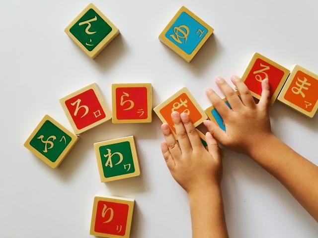 古文も百人一首もペラペラ!語彙力を鍛えるEQWELの教育法