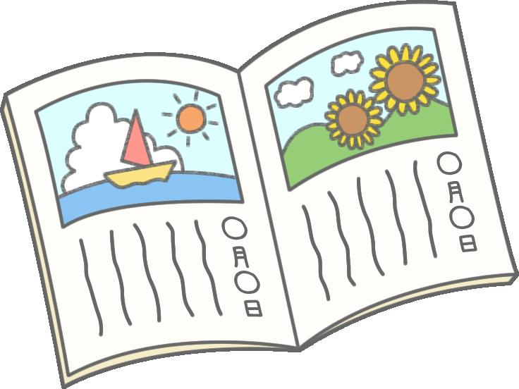 絵日記には成長の要素がいっぱい